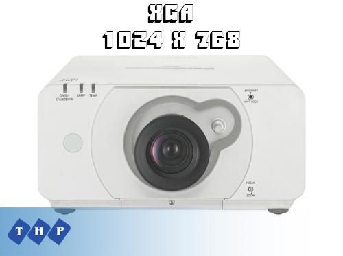 Máy chiếu Panasonic PT-DX500E XGA