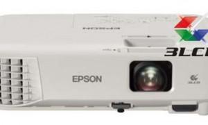 Máy chiếu Epson EB-X400 giá rẻ