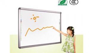Bảng tương tác thông minh Riotouch H102