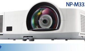 Máy chiếu NEC NP-M333XSG-tanhoaphatcorp.vn